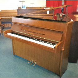 Piano Droit YAMAHA M5J noyer satiné