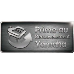 Prime au renouvellement YAMAHA 2013 : il est temps de changer votre piano !