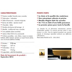 PIANO DROIT YAMAHA b2e 113cm Noyer foncé ciré